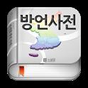 (주)낱말 - 우리말 방언 사전 icon