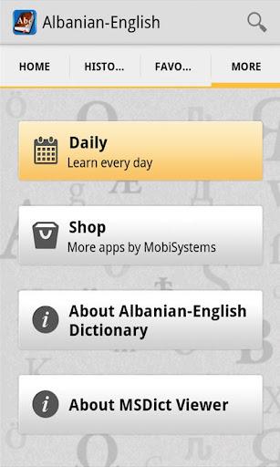 阿爾巴尼亞英語詞典