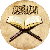 Read and Learn Quran Offline
