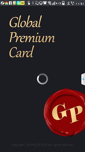 GP카드 - 전국맛집 펜션 호텔 10 이상 할인카드
