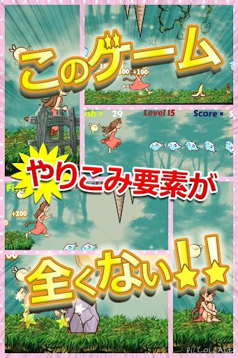 ニキータと妖精の森