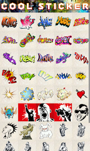 Cool!HipHop Messenger Emoticon - screenshot thumbnail
