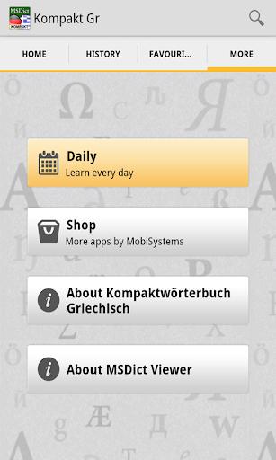 Dictionary Greek German TR