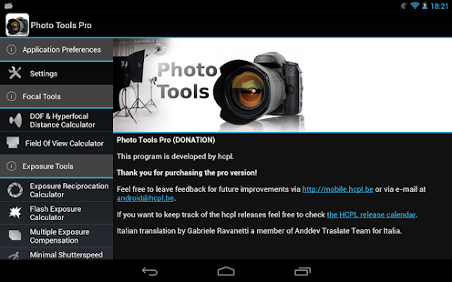 Photo Tools Pro (Donation) - screenshot thumbnail