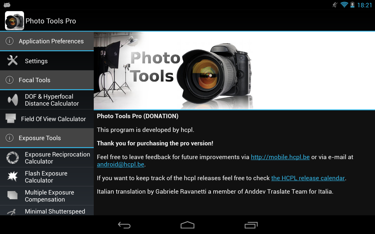 Photo Tools Pro (Donation) - screenshot