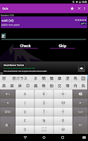 Screenshot of Japanese Verbs