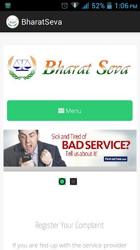 Bharat Seva