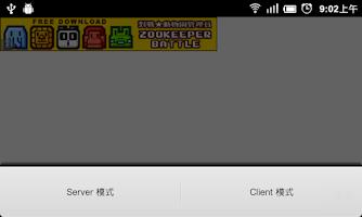 Screenshot of Stream Ur Cam