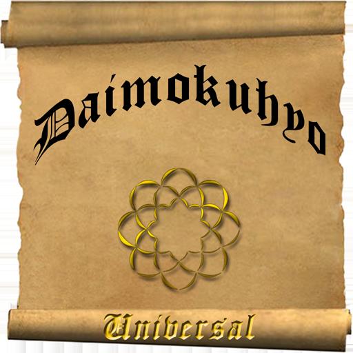 Daimokuhyo2_uni LOGO-APP點子