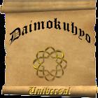 Daimokuhyo2_uni icon