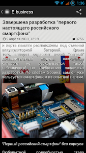 Sibnet Новости screenshot 2