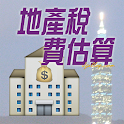 Land taxes counting of Taiwan icon