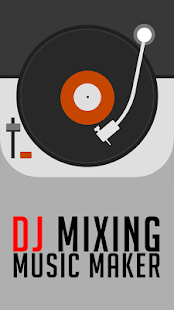 DJ混音 - 音樂製作