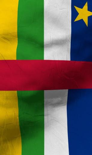 玩個人化App|中央アフリカ共和国有料免費|APP試玩