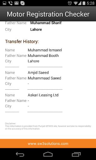 Motor Registration Checker  screenshots 7