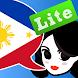 Lingopalタガログ語 - フィリピン人ライト