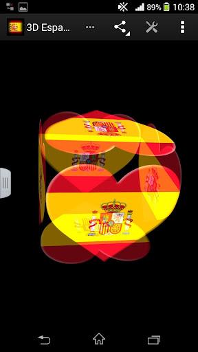 【免費個人化App】西班牙的動態壁紙-APP點子