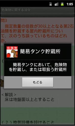 u7532u7a2eu5371u967au7269u53d6u6271u8005u554fu984cu96c6liteu3000u308au3059u3055u3093u30b7u30eau30fcu30ba 1.13 Windows u7528 6