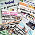 Thailand Newspapers and News icon