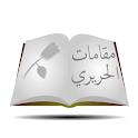 MAKAMAT 2 logo