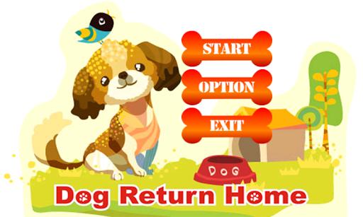 IQ Dog Return Home TTH