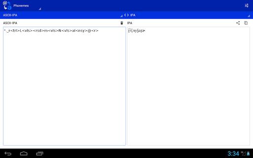 Phoneme Converter  screenshots 5