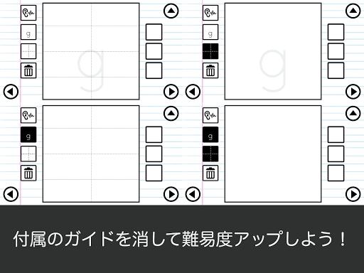 Learning Japanese - How to write Hiragana/Katakana  gameplay | by HackJr.Pw 16