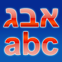 Hebrew/English Translator logo