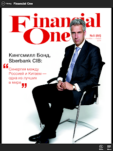 Financial One- screenshot thumbnail
