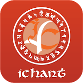 iChant- Pooja Mantra Aarti