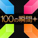 100moment+ icon