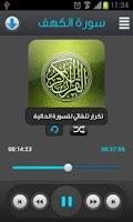 Screenshot of عبد الباسط عبد الصمد - ورش