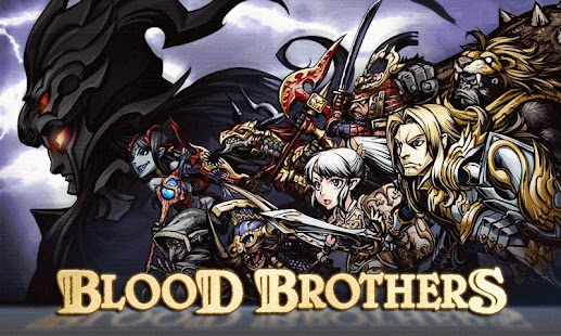 Blood Brothers (RPG)- screenshot thumbnail