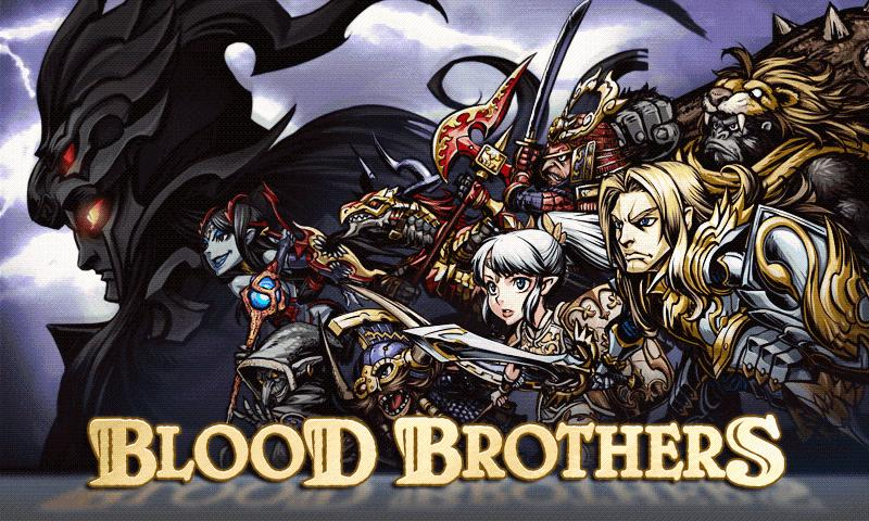 Blood Brothers (RPG)- screenshot