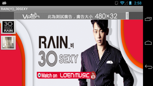 RAIN 비 _30SEXY