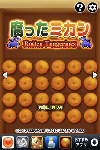Rotten Tangerines 1.2 Windows u7528 1