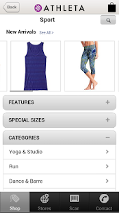 Athleta - screenshot thumbnail