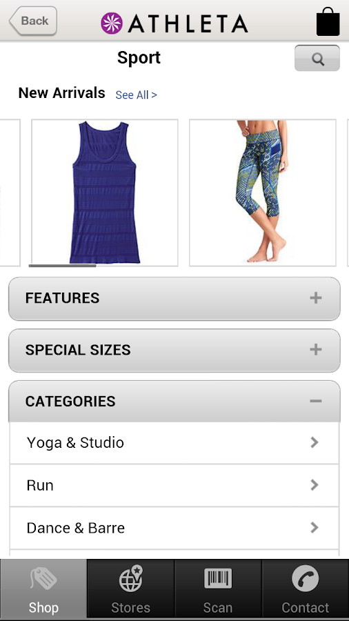 Athleta - screenshot