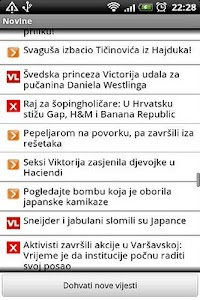Novine screenshot 0