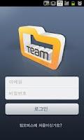 Screenshot of TeamOffice