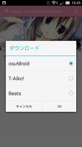 免費下載音樂APP|osu!downloader (alpha version) app開箱文|APP開箱王