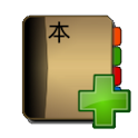 MyVocabulary icon