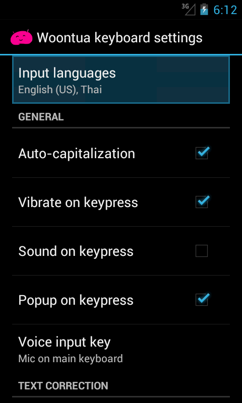 Woontua Keyboard - screenshot