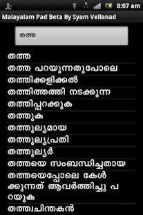Malayalam To Arabic Dictionary- screenshot thumbnail
