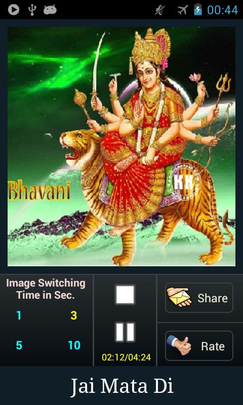 Ambe tu hai jagdambe kali with lyrics full video narendra chanchal.