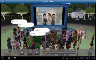 Screenshot of メタポリス ビューアー