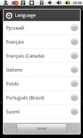 Screenshot of Pushmail