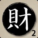 재테크 다이어리 icon