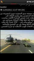 Screenshot of 9alou Arabic News