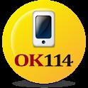 OK114 모바일